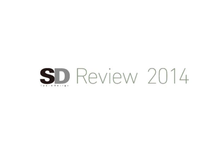 SD review 2014 奨励賞 「綾瀬の基板工場」