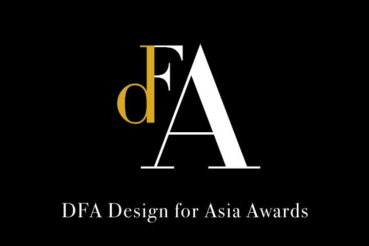 DFA Design for Asia Awards 2017 Merit Award「綾瀬の基板工場」